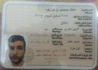 fake drivers license