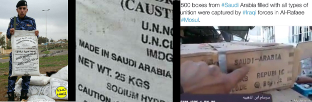 Saudi weapons