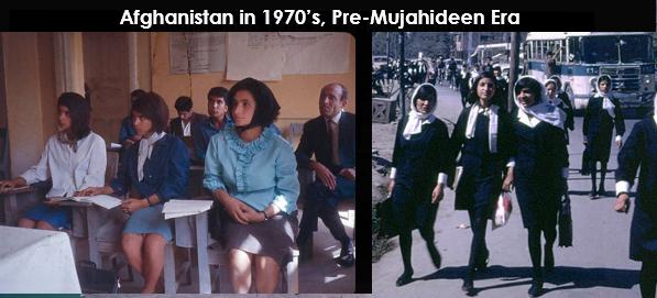 Afghanistan 1970s