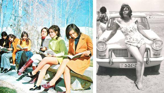 Iran pre 1979