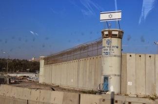 Gaza prison 2
