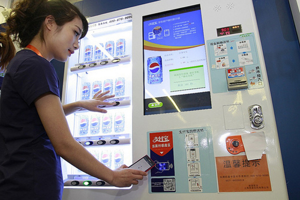 mobile-payments-china-pepsi-600