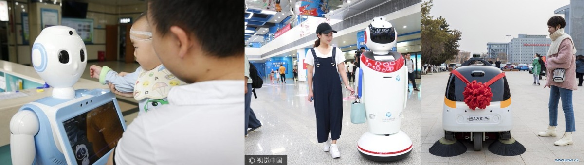 Robots and AI in Daily Life in China