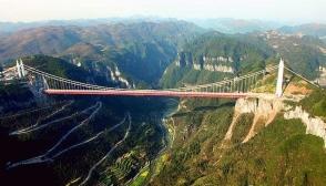 aizhai-bridge