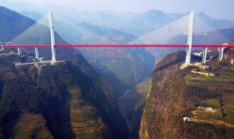 Beipanjiang bridge 2