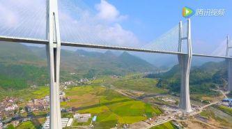 chishi-bridge-1