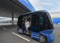 Self-driving bus from Baidu