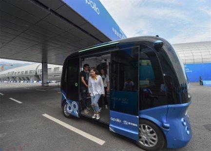 Self-driving bus from Baidu