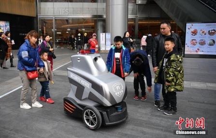 Cute Robo Cop
