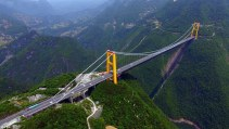 Sidu bridge