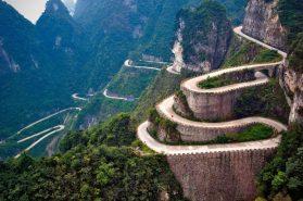 Tianman-Mountain