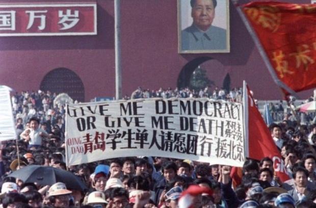 Tiananmen English