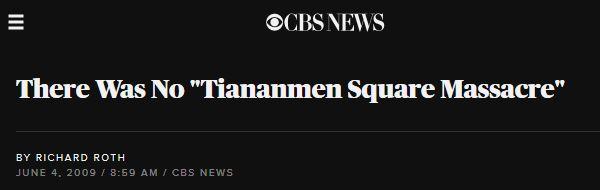 Tinanmen CBS